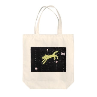 animals Tote bags