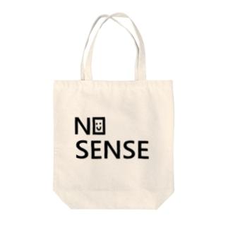 NO SENSE Tote bags