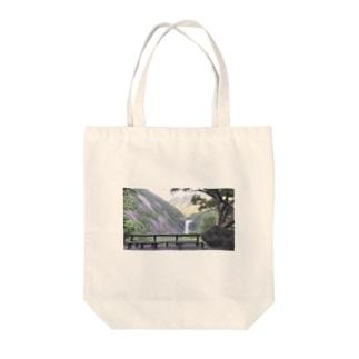 屋久島 千尋の滝 Tote bags