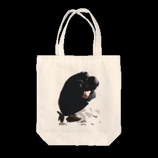 DAIGAKUKUNの落ち込む女性 Tote bags