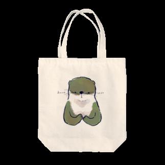 亜沙モモカのkawauso Tote bags