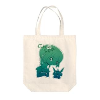 うでくみ濃緑(透過) Tote bags