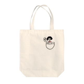 ポケットガール Tote bags