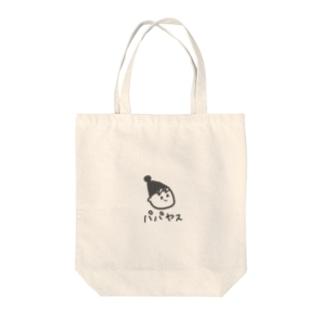 パパヤスヨーグルト Tote bags