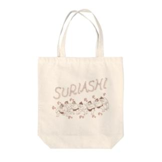 suriashi_cha Tote bags