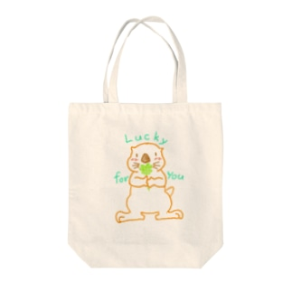 Lucky for you Tote bags