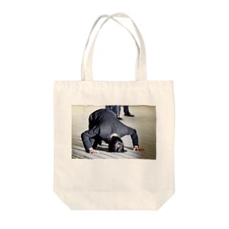 田口 大麻 Tote bags