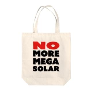 NO MOER MEGA SOLOR Tote bags