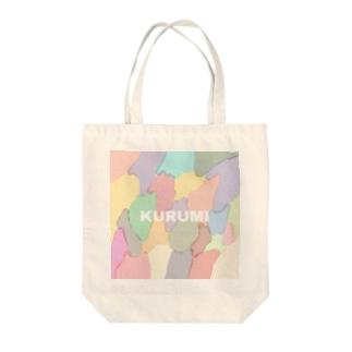 KURUMI カラフル Tote bags