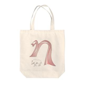 ARIA WILD BOAR ROGO Tote bags