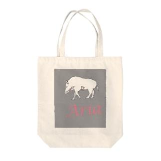 ARIA WILD BOAR ROGO GRAY Tote bags