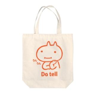 お話聞かせて Tote bags