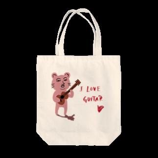 TACAのグッズ売り場のピン君 I LOVE GUITAR Tote bags