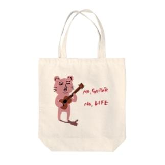 ピン君 No Guitar No Life Tote bags