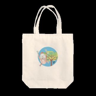 ★いろえんぴつ★の木から飛び移るオランウータンさん Tote bags
