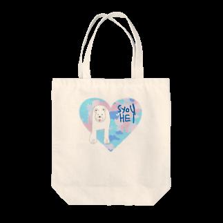 ★いろえんぴつ★の迷彩♡ホッキョクグマ Tote bags