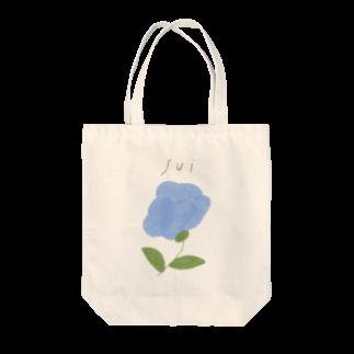 いすやますみえのSuui Tote bags