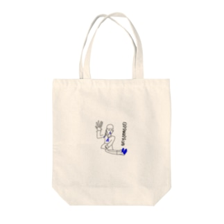 attention Tote bags