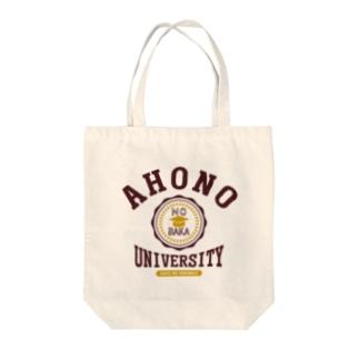 グラフィンのアホの大学 Tote bags