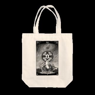 イトスク の星空と大日 Tote bags