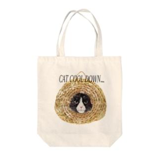 ノルウェージャンフォレストキャットin 猫ちぐら Tote bags