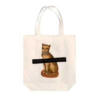 "No More ""Abuse & Neglect"" Tote bags"