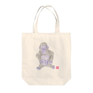 ゴリラさん Tote bags