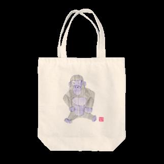 ★いろえんぴつ★のゴリラさん Tote bags