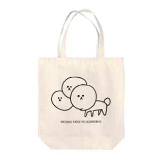 ビションフリーゼのケルベロス Tote bags