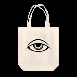 呪術と魔法の銀孔雀の呪術と瞳 Tote bags