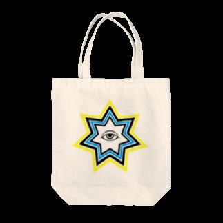 呪術と魔法の銀孔雀の明けの明星トートバッグ