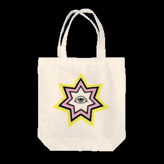 呪術と魔法の銀孔雀の宵の明星トートバッグ