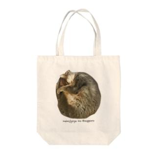 猫ジョユウ・空〜ku〜ぐーすか Tote bags
