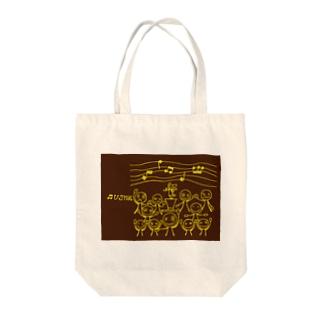 ホラー♪ダンサー 茶と黄 Tote bags