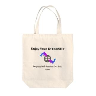 架空のレトロIT企業グッズ Tote bags