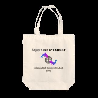 レオナの架空のレトロIT企業グッズ Tote bags