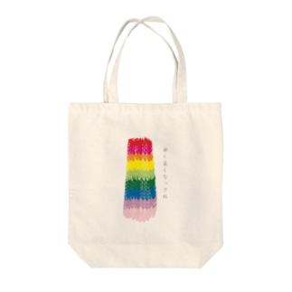 お見舞い Tote bags