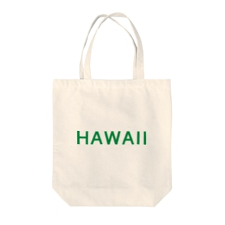 JUST HAWAII (GREEN) Tote bags