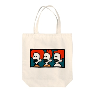 Brother  Tote bags