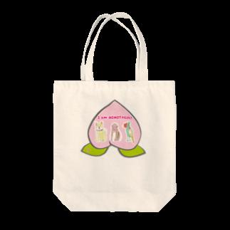 ★いろえんぴつ★のI am MOMOTAROU トートバッグ