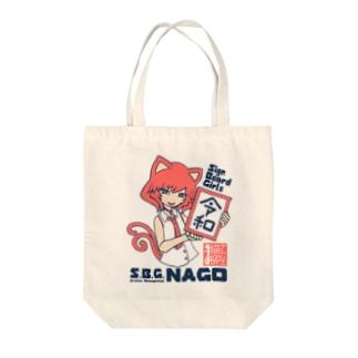 """アトリエ猫柳のサインボードガールズ""""ナゴ"""" Tote bags"""