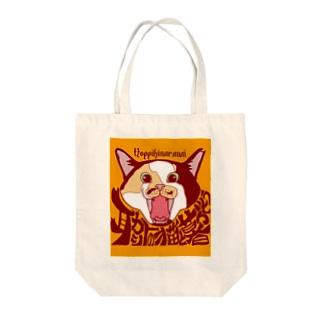 のっぴきならない/保護猫サン Tote bags