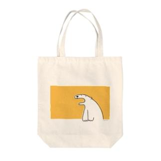 しろくまさん(おれんじ) Tote bags