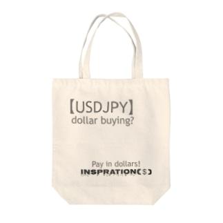 InspirationSの株 Tote bags