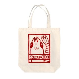 Ama-Ebi 甘海老 Tote bags