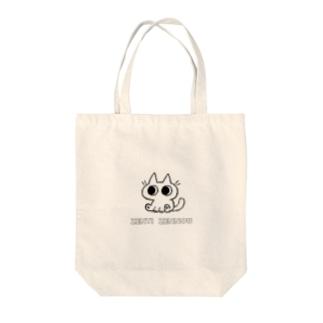 全知全能ネコちゃん(文字なしver) Tote bags