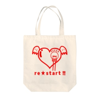 re:start!! Tote bags