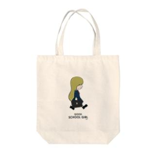 It's My Life / Girl:Good School Girl Tote bags