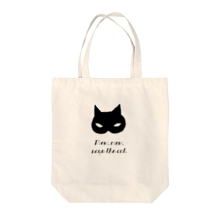 monster are go go !!のMew, mew Tote bags