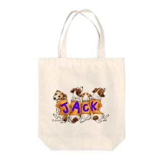 ジャックラッセル、背中で語る。 Tote bags